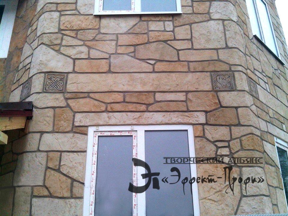 Фасад под камень.