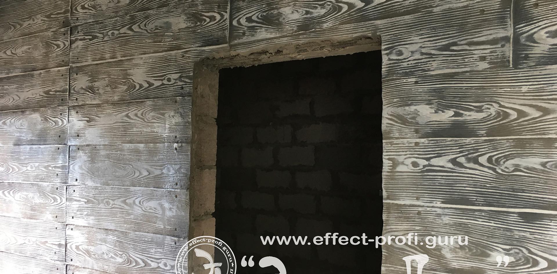 Лофт. Имитация опалубки