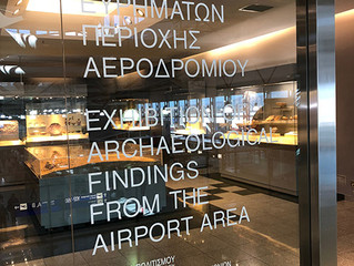 Athens Elefthérios Venizélos Airport