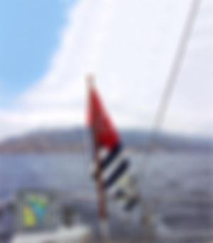 Advanced_Marine_Navigation.jpg
