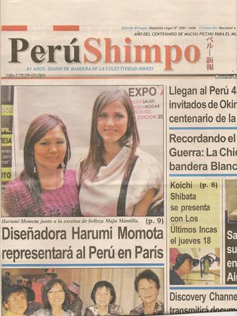 2011 PERUSHIMPO.jpg