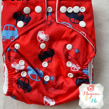 Red Cars Diaper by Babyland