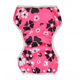 One Size Swim Diaper