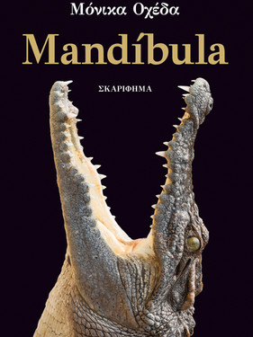 MANDIBULA.jpg