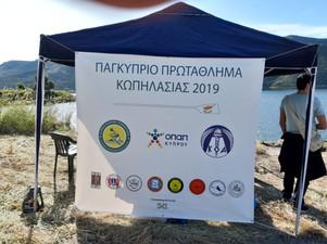 Ολοκλήρωση πρώτης μέρας του Α' Σκέλους του Παγκυπρίου Πρωταθλήματος Κωπηλασίας