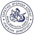 periclis logo.jpg