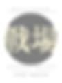 Logo no web.png