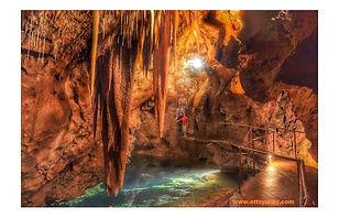 제랄린 동굴.jpg