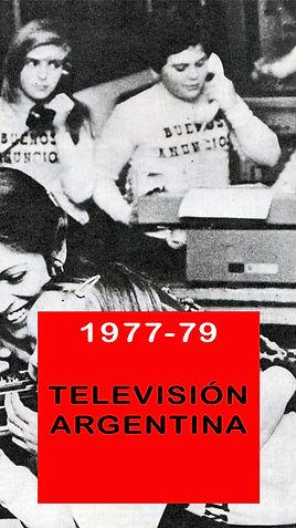 A 1977.jpg
