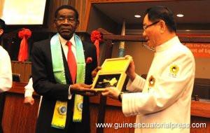 Guinea Ecuatorial y Naciones Unidas
