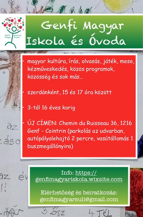 GMIO flyer.png