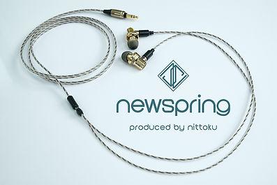 newspring_001a_S.jpg