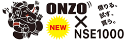 ONZO_X_NSE1000_banner.png