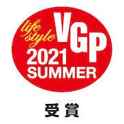 VGP2021s_LS_受賞_Logo_SS.jpg