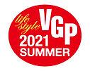 VGP2021s_LS_受賞_Logos.jpg