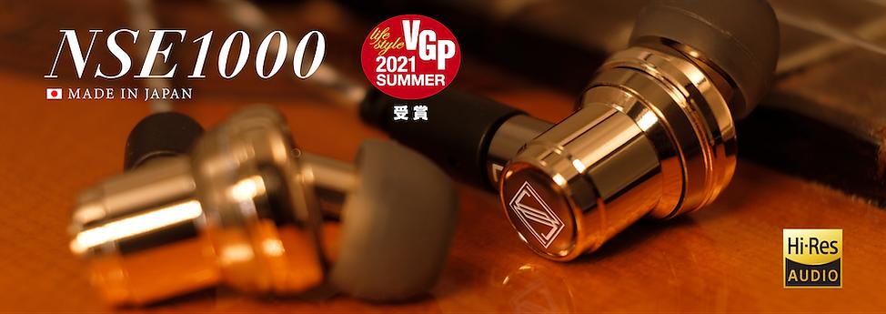 NSE1000series_header01hi-res_vgp.png