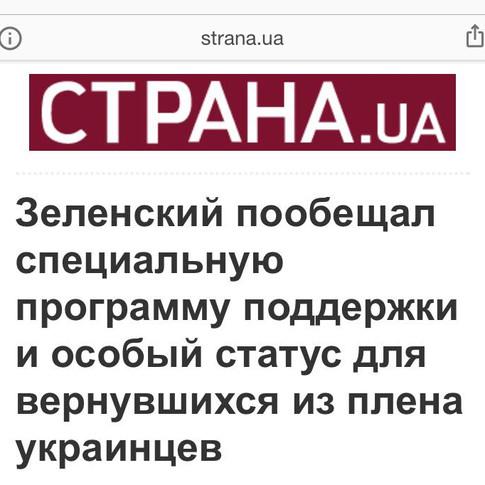 Зеленский пообещал программу поддержки п