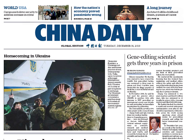 China Daily frontpage