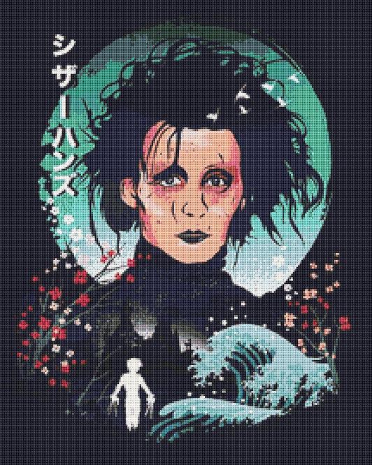 Edward Scissorhands Cross Stitch Kit - Chart - Goth - Fantasy