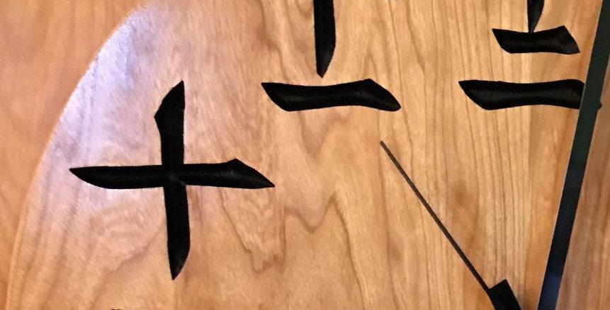 Cherry Kanji Clock