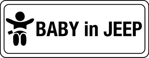 "Jeep "" baby in jeep "" car sticker"