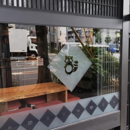 Mogu Kyoto Window