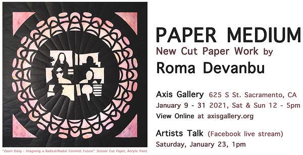 Paper Medium Invite.jpg