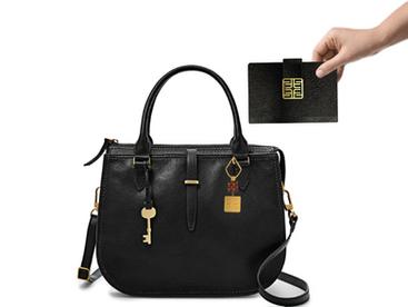 Fossil TAG: RFID Wallet