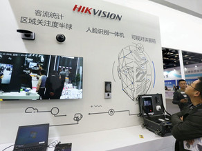Chinese Surveillance-Gear Maker Hikvision Has Ties to Country's Military, Report Says