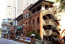 Discover-Hong-Kong.jpg