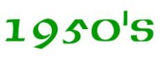 1950s_logo