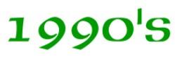 1990s_logo