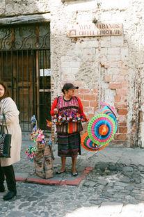 Ollie - Umbrella Lady, Guatemala