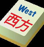 West_Mahjong.png