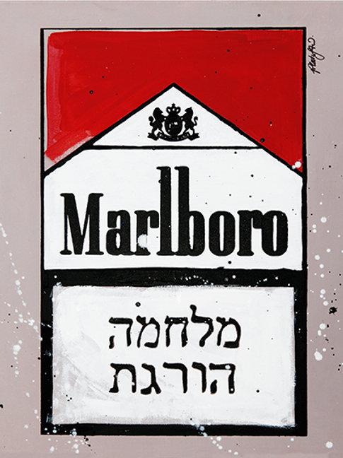 War Kills (Hebrew) - Marlboro Cigarrete Boxes