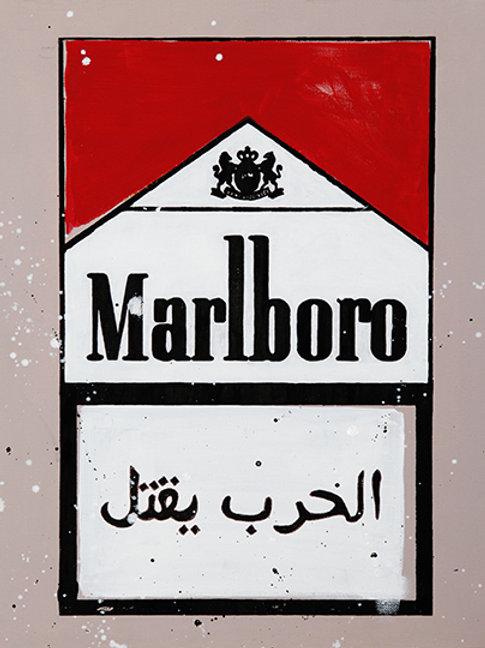 War Kills (Arabic) - Marlboro Cigarette Boxes