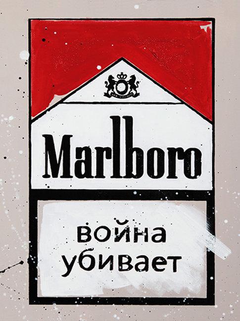 War Kills (Russian) - Marlboro Cigarette Boxes
