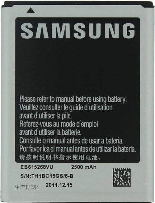 Batterij - Samsung Galaxy NoteGT-N7000 - EB615268VU