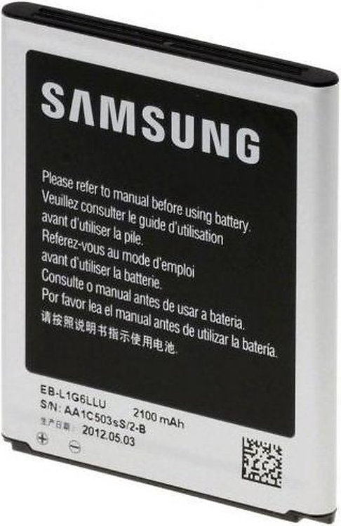 Samsung - Batterij - Samsung i9300 - Galaxy S III - BD1GC28AS/2-B