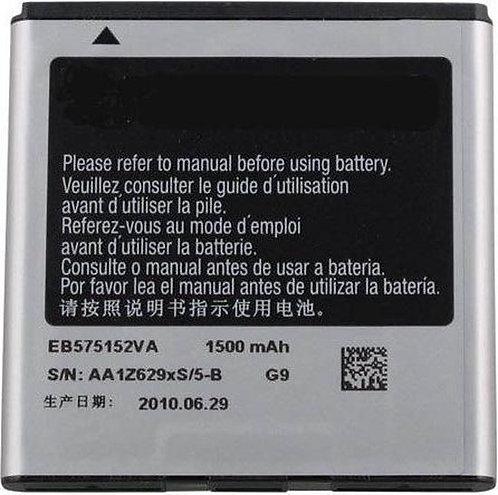 Samsung batterij - Galaxy S4 - EB575152VU - i9295 - i9505