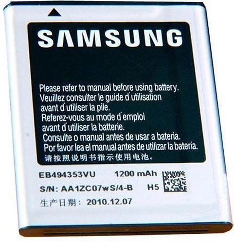 Samsung batterij - Samsung Galaxy Wave / Galaxy Mini S557 - EB494353VU