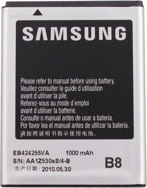 Batterij - Samsung Corby 2- mini S5530 - EB424255VA