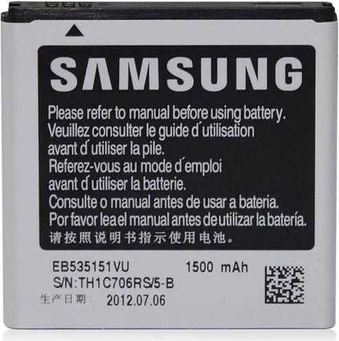Batterij - Samsung Galaxy S Advance - EB535151VU