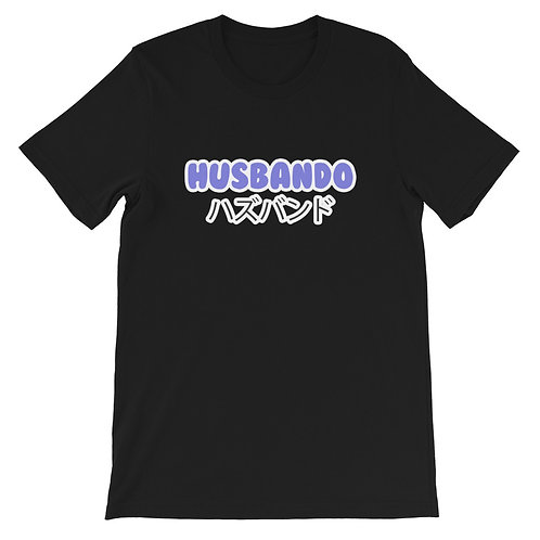 Husbando T-Shirt, Anime Shirt