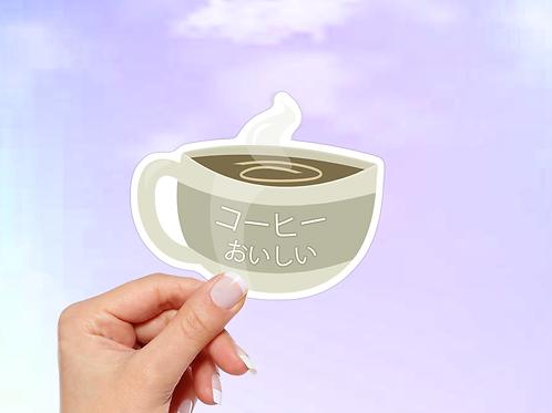 Japanese Coffee Cup Vinyl Sticker, Japanese writing