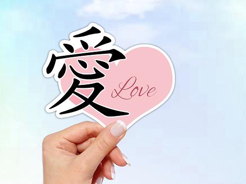 Japanese Vinyl Sticker