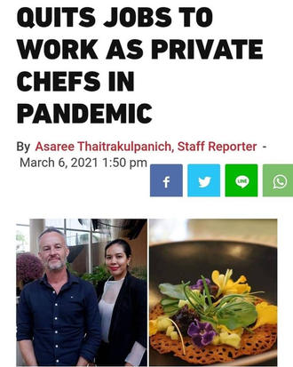 POWER COUPLE QUITS JOBS TO WORK AS PRIVATE CHEFS IN PANDEMIC