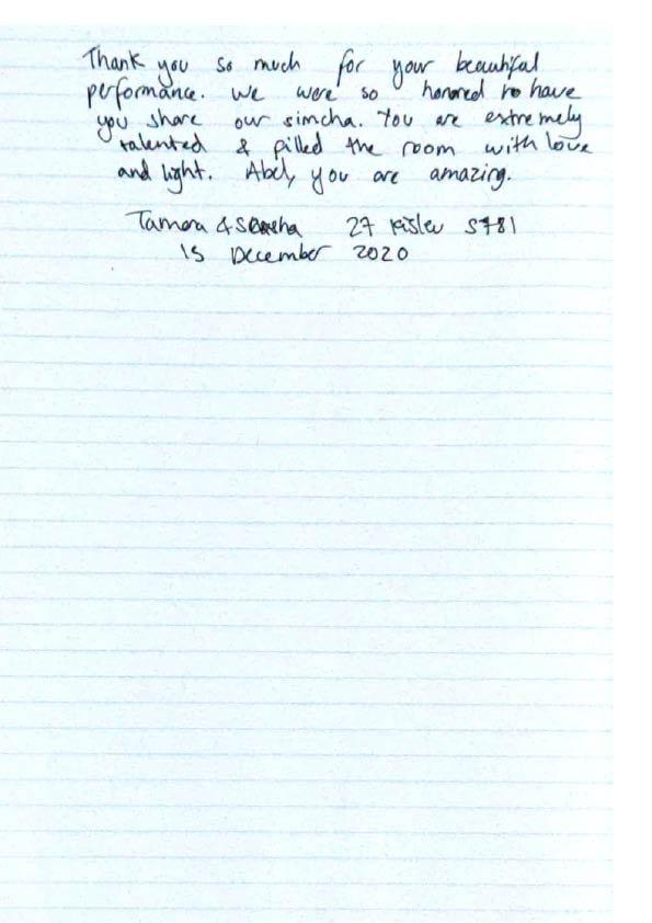 מכתב המלצה תמרה.jpg
