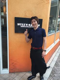 用賀bull's Garden.jpg