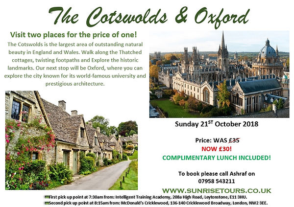 Cotswolds and Oxford.jpg